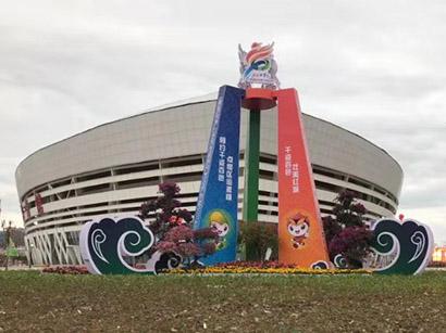 广西壮族自治区第十四届运动会2