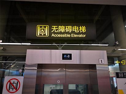 地铁轨道2号线3
