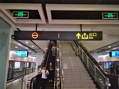 地铁轨道2号线2