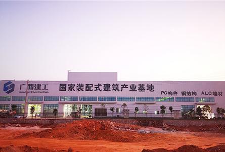 标识定制案例——自治区重大项目建工集团国家装配式建筑产业基地