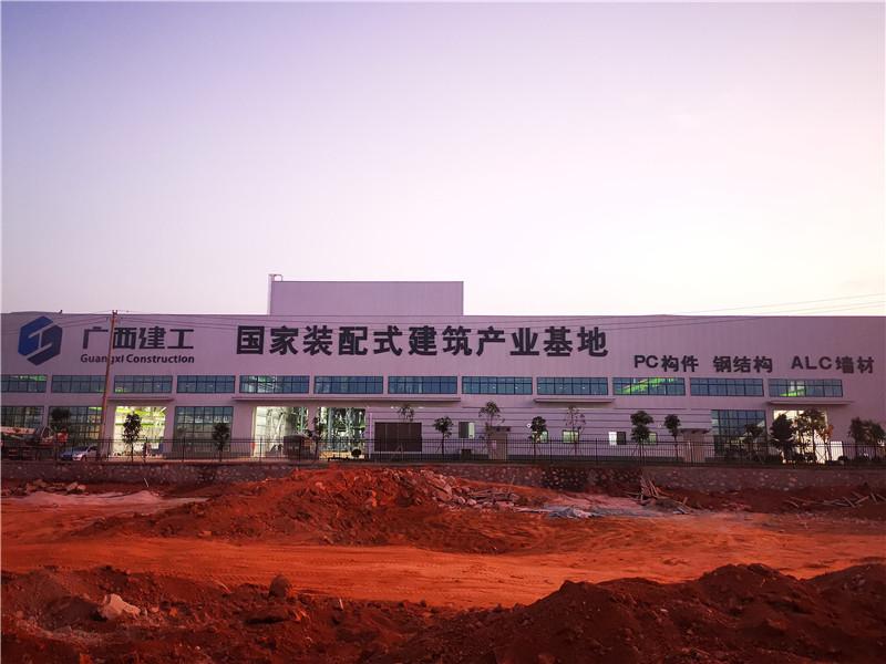 自治区重大项目建工集团国家装配式建筑产业基地