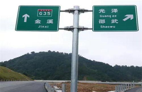 高速公路标志和旅游区标志详解