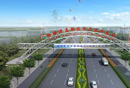 万博体育appios定制案例——防城港高新技术产业开发区