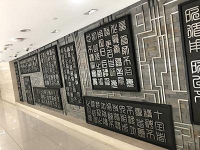 南宁五象民族风情街项目别墅万博体育软件指示系统