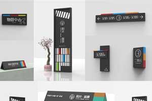 南宁标志牌厂家分享在高速公路上的标志