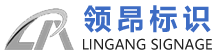 广西领昂必威注册制作有限公司
